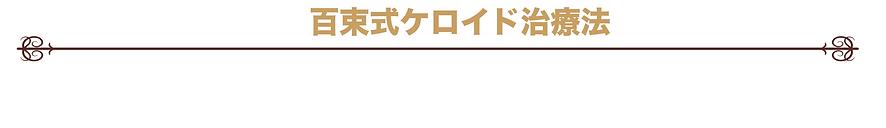 スクリーンショット 2020-06-08 1.10.55.png