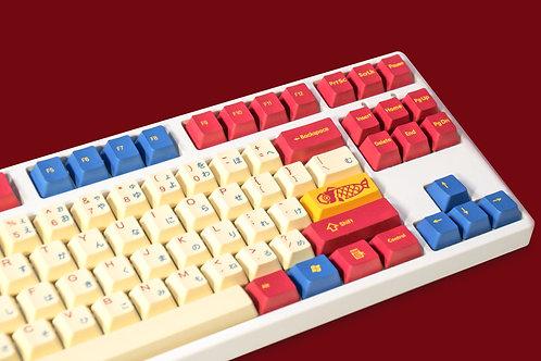 MOMOKA Oriental New Year Keycaps 144 Caps