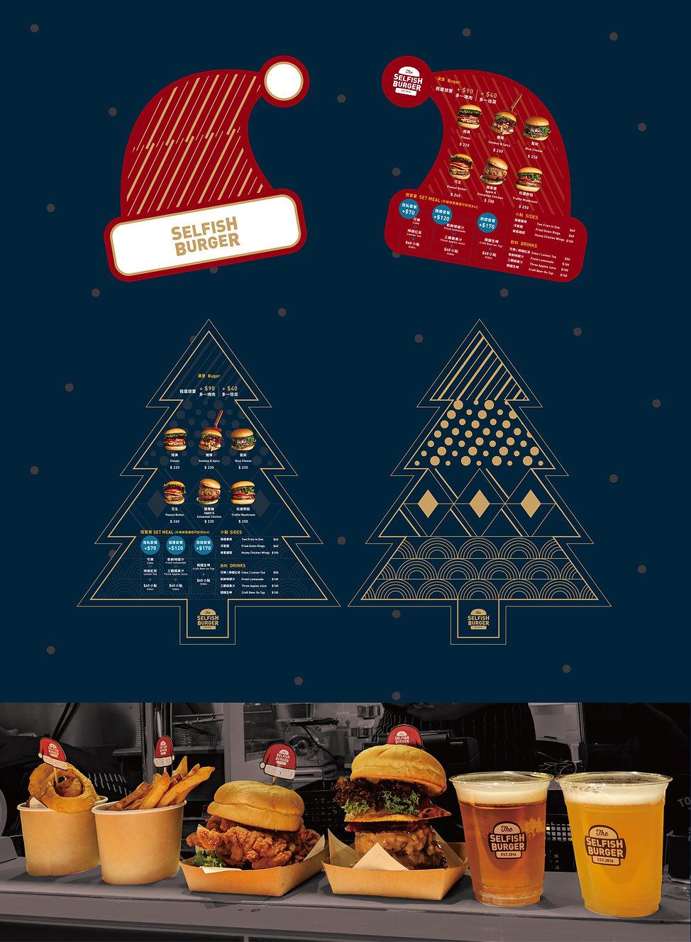台中貨櫃聖誕菜單2-01.jpg
