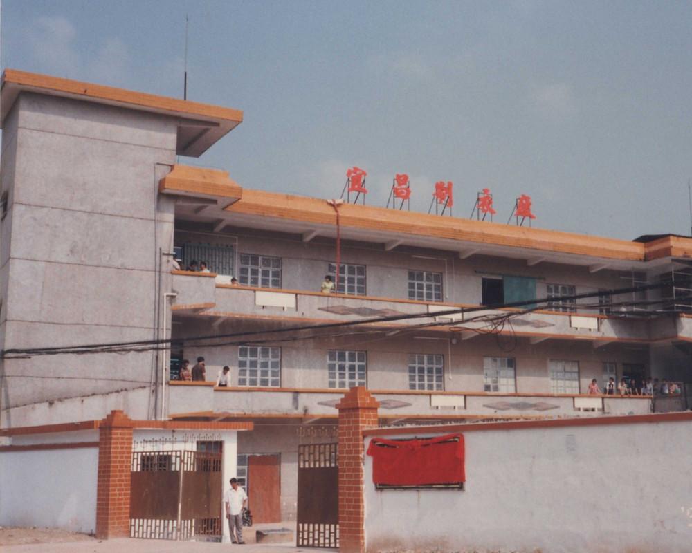 Factory opening in Huizhou Comfort Workwear
