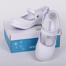 Oxypas - Nelie Shoe
