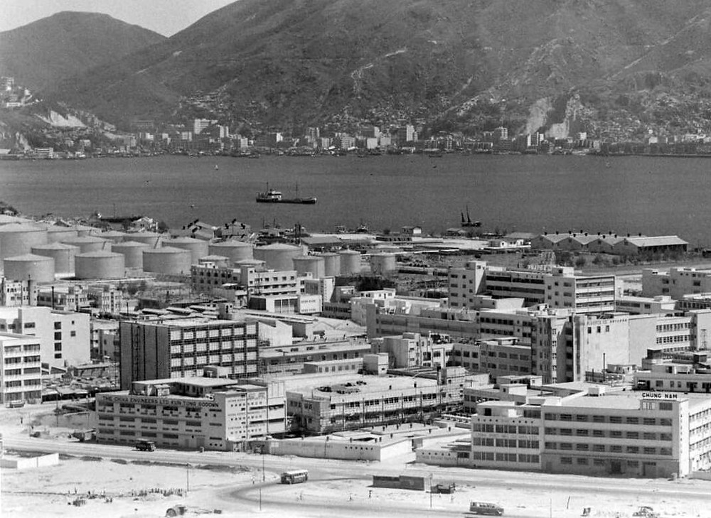 Kwun Tong Industrial Area 1970