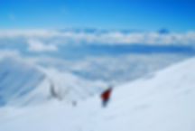 Skitouren im Munzurgebirge
