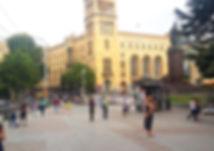 Die Hauptstadt Georgiens, Tbilisi