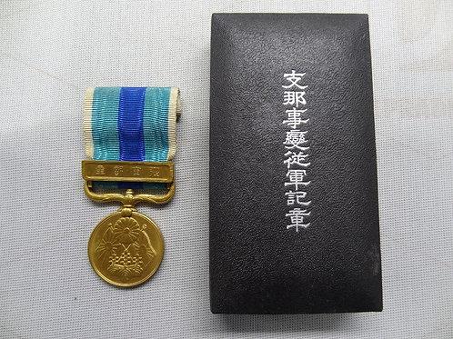 JAPAN 1914-1920 WAR MEDAL  - #jm4