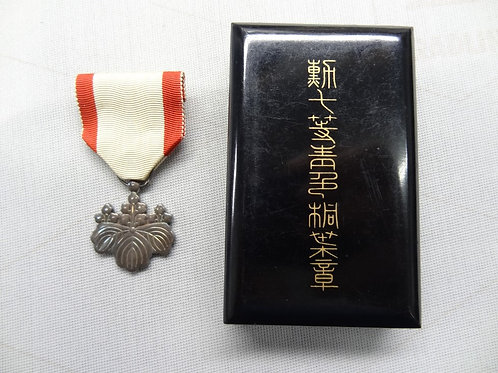 JAPAN RISING SUN MEDAL 8TH CLASS - #jm3