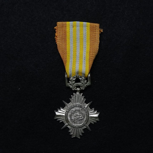 ARMED FORCES HONOR MEDAL -2ND CLASS - #vmedal1