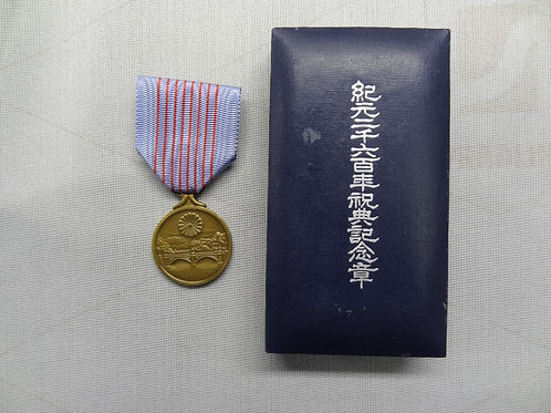 JAPAN 2600TH NATIONAL ANNIVERSARY MEDAL - #jm1
