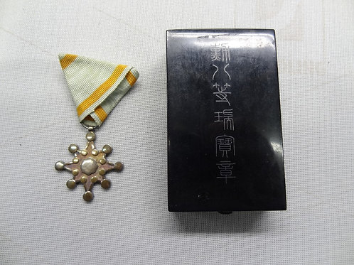 JAPAN SACRED TREASURE 8TH CLASS MEDAL  - #jm6