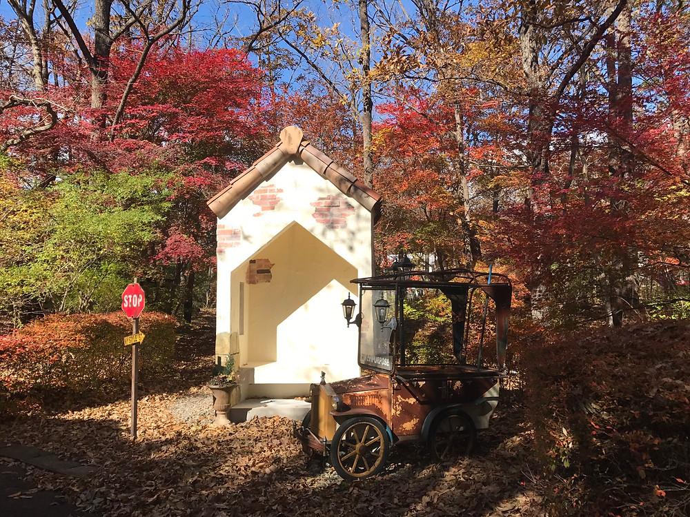 My Style Garden Studio Stop