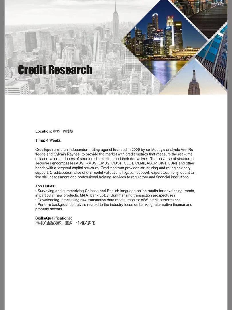 Credit Research