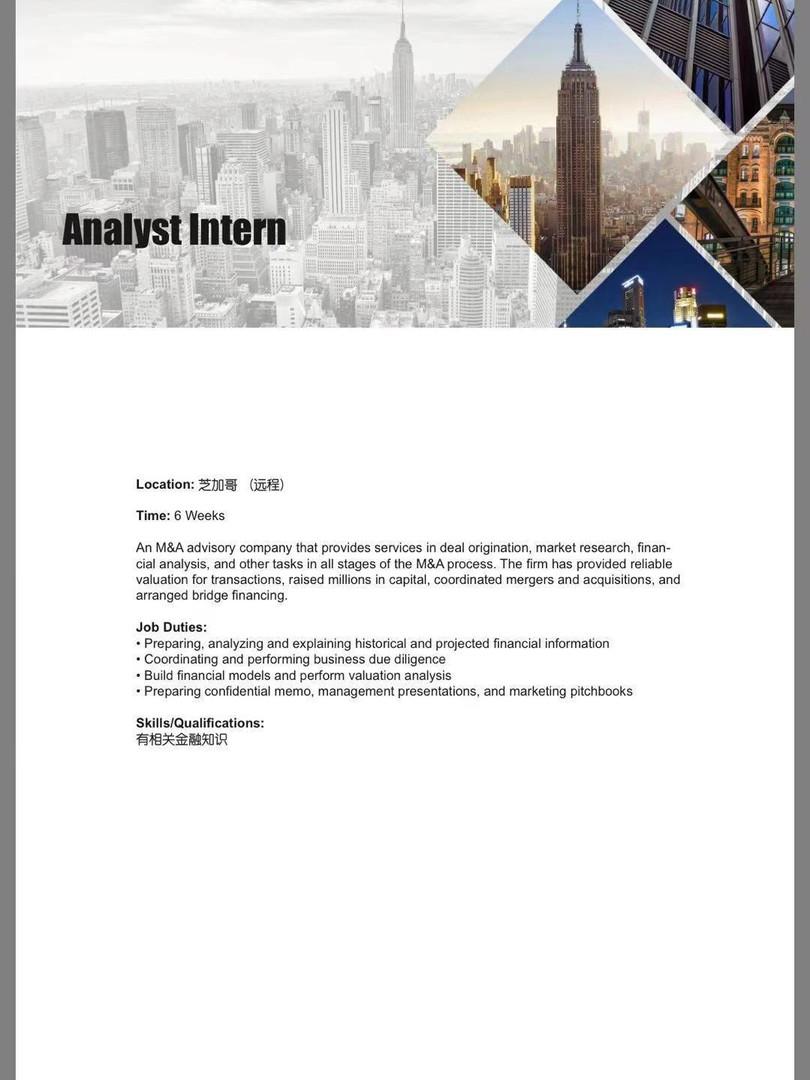 Analyst Intern