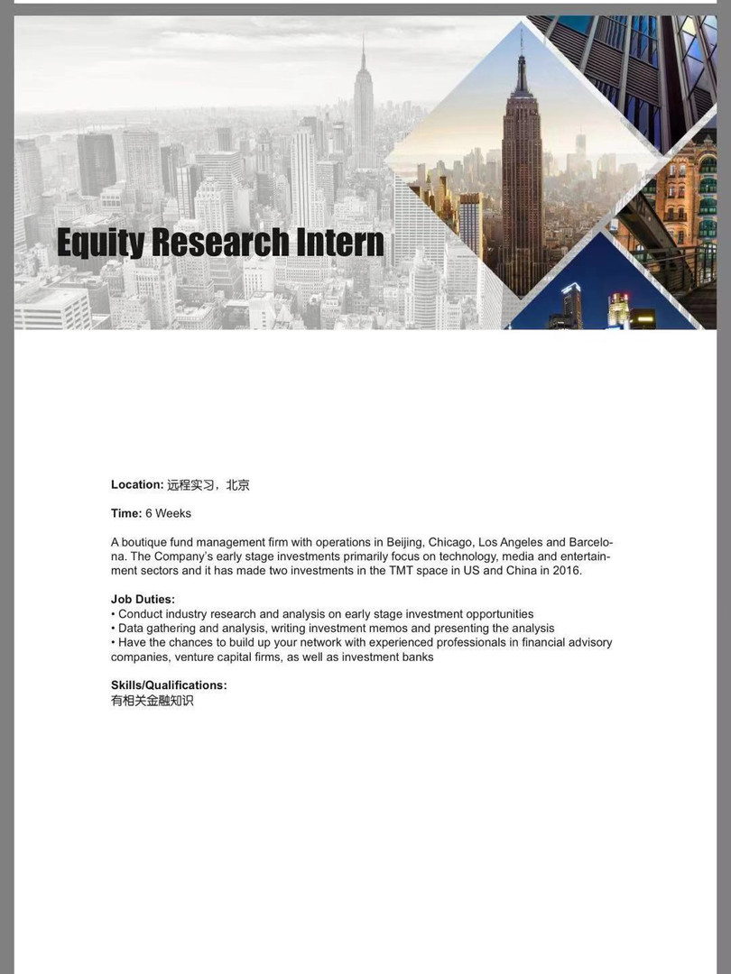Equilty Research Intern