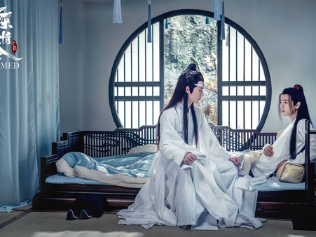 "Wei Ying & Lan Zhan: Untold Stories - Chapter 3 ""Gusu Part 1"""