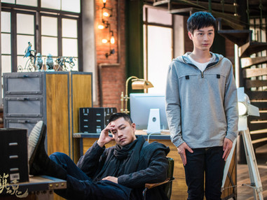 """Zhao Yunlan & Shen Wei: Untold Stories - Chapter 4 """"The Mouse"""""""