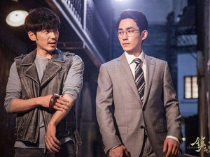 "Zhao Yunlan & Shen Wei: Untold Stories - Chapter 6 ""The Trade"""