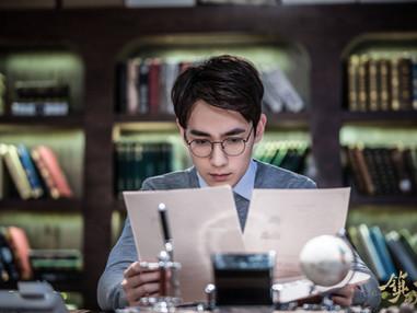 """Zhao Yunlan & Shen Wei: Untold Stories - Chapter 2 """"The Kiss"""""""
