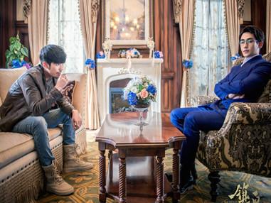 """Zhao Yunlan & Shen Wei: Untold Stories - Chapter 3 """"The Professor"""""""