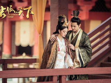 Second Couple Syndrome: Legend of Dugu - Dugu Banruo & Yuwen Hu