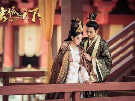 Second Couple Syndrome: Legend of Dugu - Dugu Banruo & Yuwen Hu