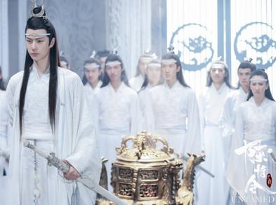 "Wei Ying & Lan Zhan: Untold Stories - Chapter 7 ""Gusu Part 5"""