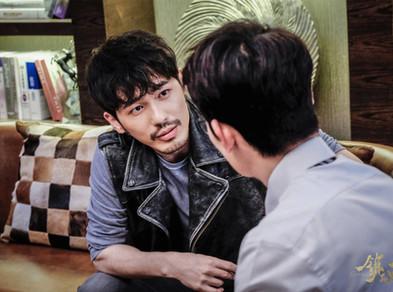"Zhao Yunlan & Shen Wei: Untold Stories - Chapter 7 ""The Intruder"""