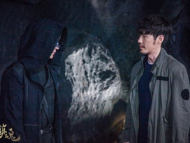 """Guardian Recap: Episode 10 """"The Case of the Piercer of Mountain and River"""""""