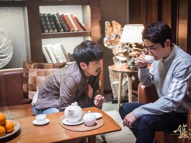 """Zhao Yunlan & Shen Wei: Untold Stories - Chapter 8 """"The Thief"""""""
