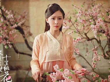Zi Lan & Yan Zhi: Jasmine's Fate Vol. 2 - Chapter 7