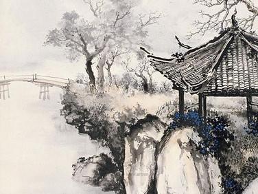 Hao Mu Wang Tian: Chapter 7