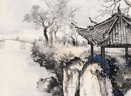 Hao Mu Wang Tian: Chapter 1