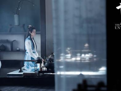 "Wei Ying & Lan Zhan: Untold Stories - Chapter 4 ""Gusu Part 2"""