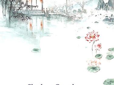"Shadow Guard Delivering a Mantou: Chapter 18 ""Massage"""