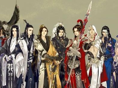 Zi Lan & Yan Zhi: Jasmine's Fate Vol. 2 - Chapter 8