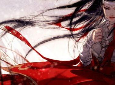 Zi Lan & Yan Zhi: Jasmine's Fate Vol. 2 - Chapter 9