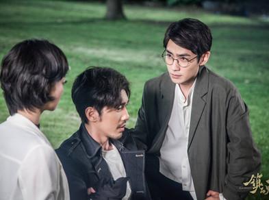 "Guardian Recap: Episode 20 ""The Case of Ye Zun's Appearance"""