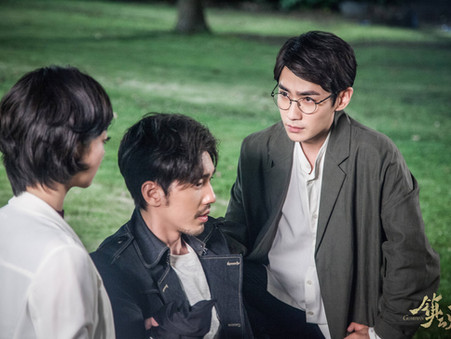 "Guardian Recap: Episode 20 ""The Case of Ye Zun's Appearance"""
