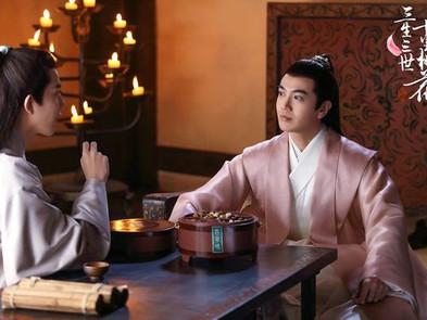 Zi Lan & Yan Zhi: Jasmine's Fate Vol. 2 - Chapter 7.5
