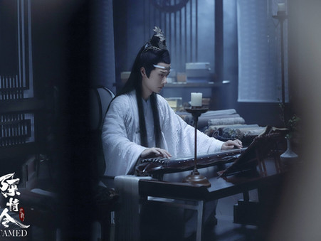 "Wei Ying & Lan Zhan: Untold Stories - Chapter 1 ""Lan Zhan"""