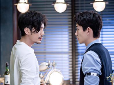 """Zhao Yunlan & Shen Wei: Guardian BL Fanfic -  Episode 23 """"Even if some tragedies are destin"""