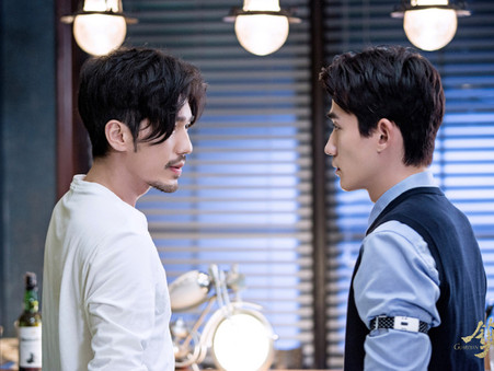 "Zhao Yunlan & Shen Wei: Guardian BL Fanfic -  Episode 23 ""Even if some tragedies are destin"