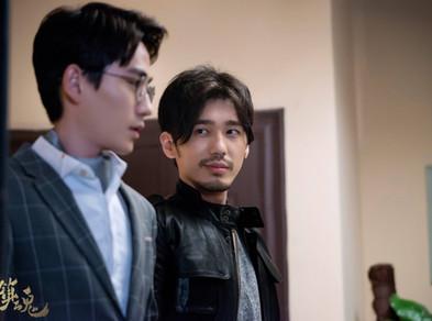"""Zhao Yunlan & Shen Wei: Untold Stories - Chapter 5 """"The Boyfriend"""""""