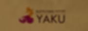 yaku_palta.png