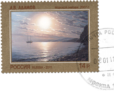 postage-stamp.png