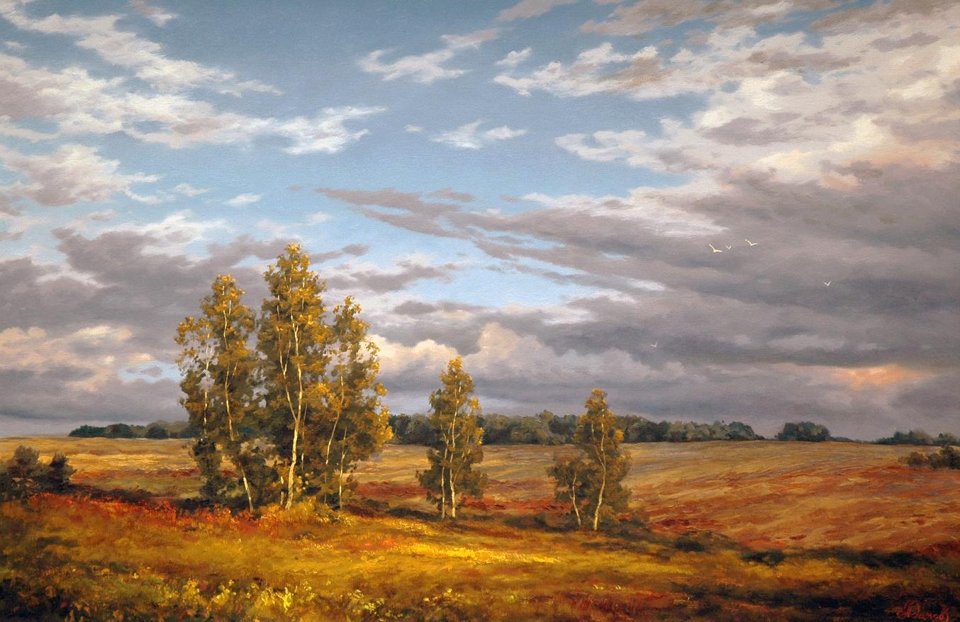 Осенние поля.jpg