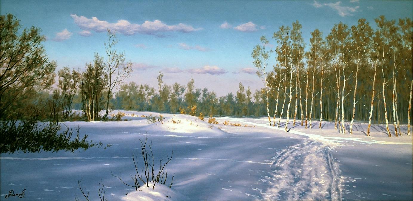 Зимняя дорога (2).jpg