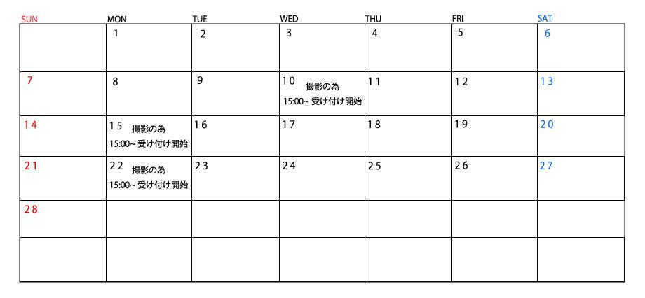 カレンダー.2021.2月.jpg