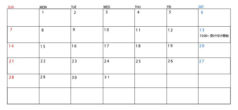 カレンダー.2021.3月.jpg