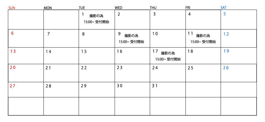 カレンダー.2020.9月ai.jpg