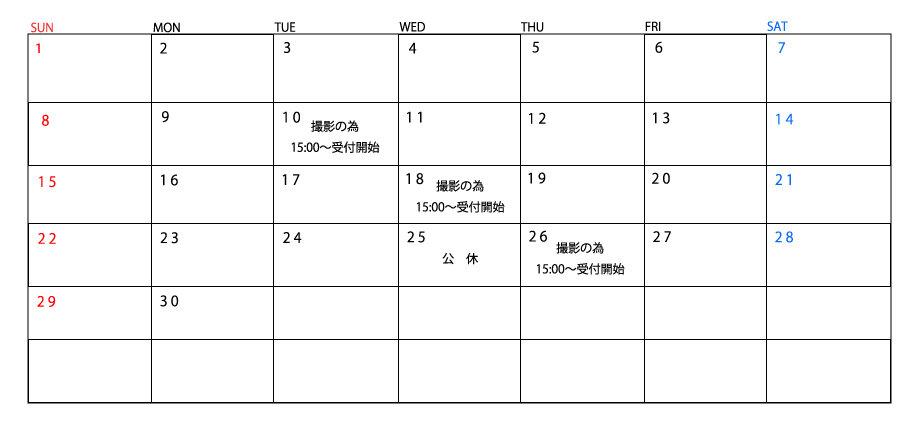 カレンダー.2020.11月ai-[復元].jpg